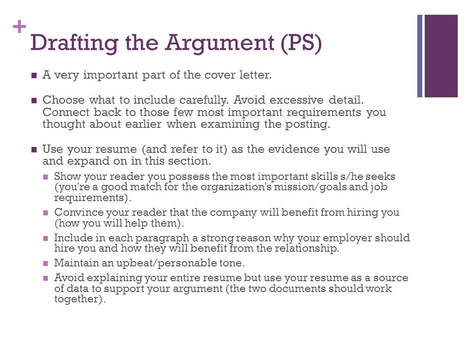 Drafting the Argument (PS)