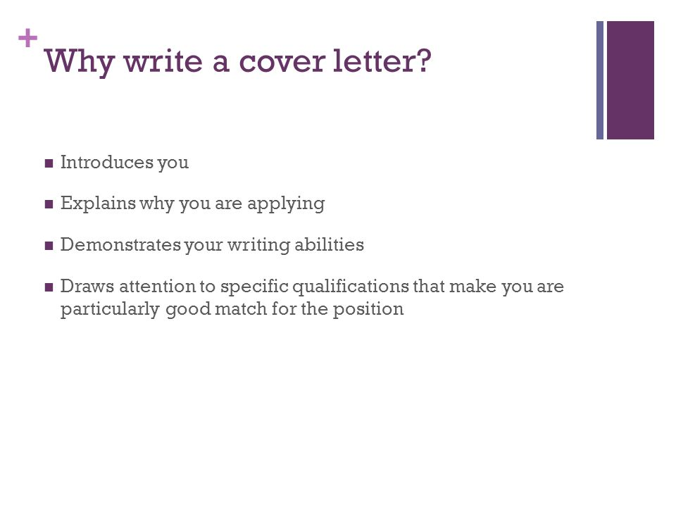 why write a cover letter - Writing A Strong Cover Letter