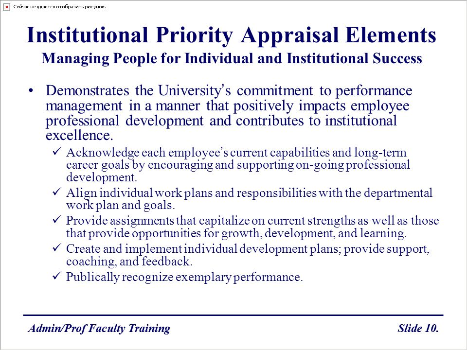 Institutional Priority Appraisal Elements Managing People for Individual and Institutional Success