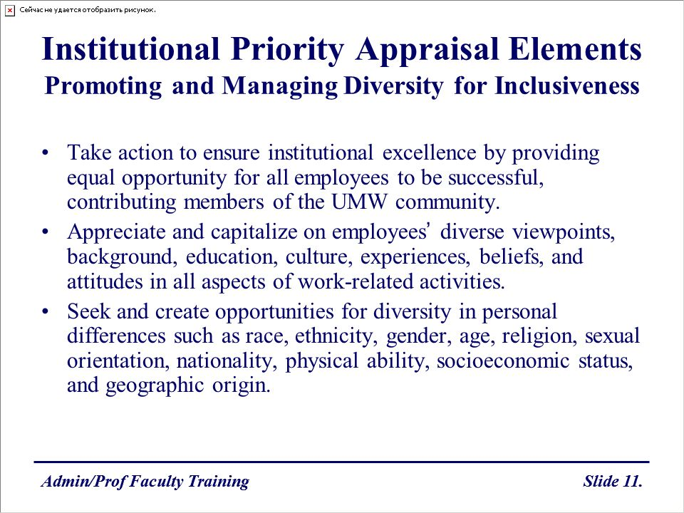 Institutional Priority Appraisal Elements Promoting and Managing Diversity for Inclusiveness