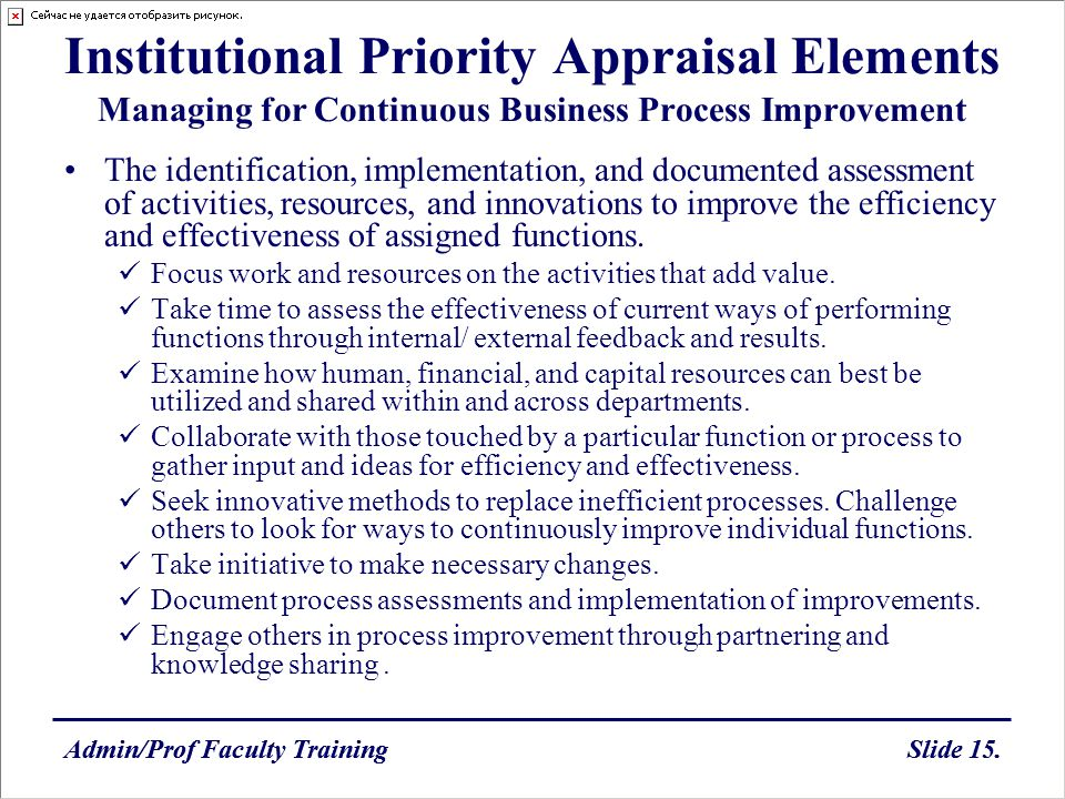 Institutional Priority Appraisal Elements Managing for Continuous Business Process Improvement