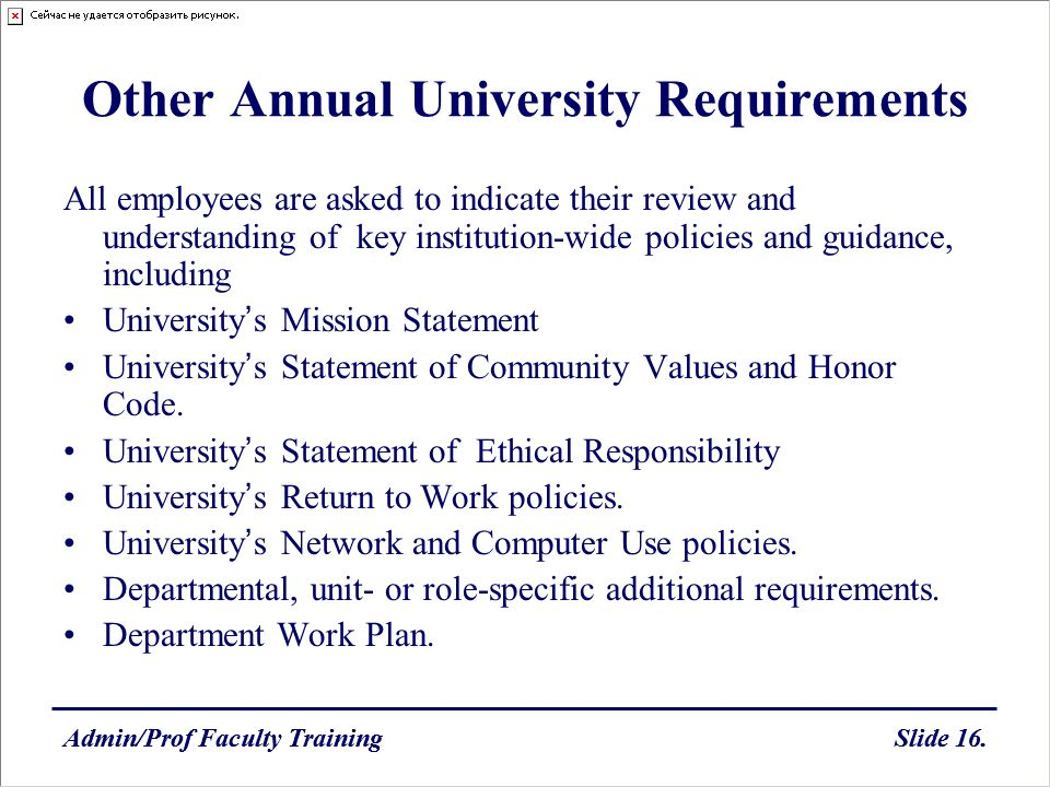 Other Annual University Requirements