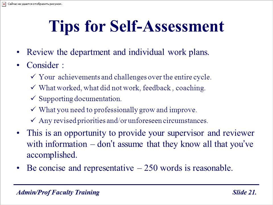 Tips for Self-Assessment