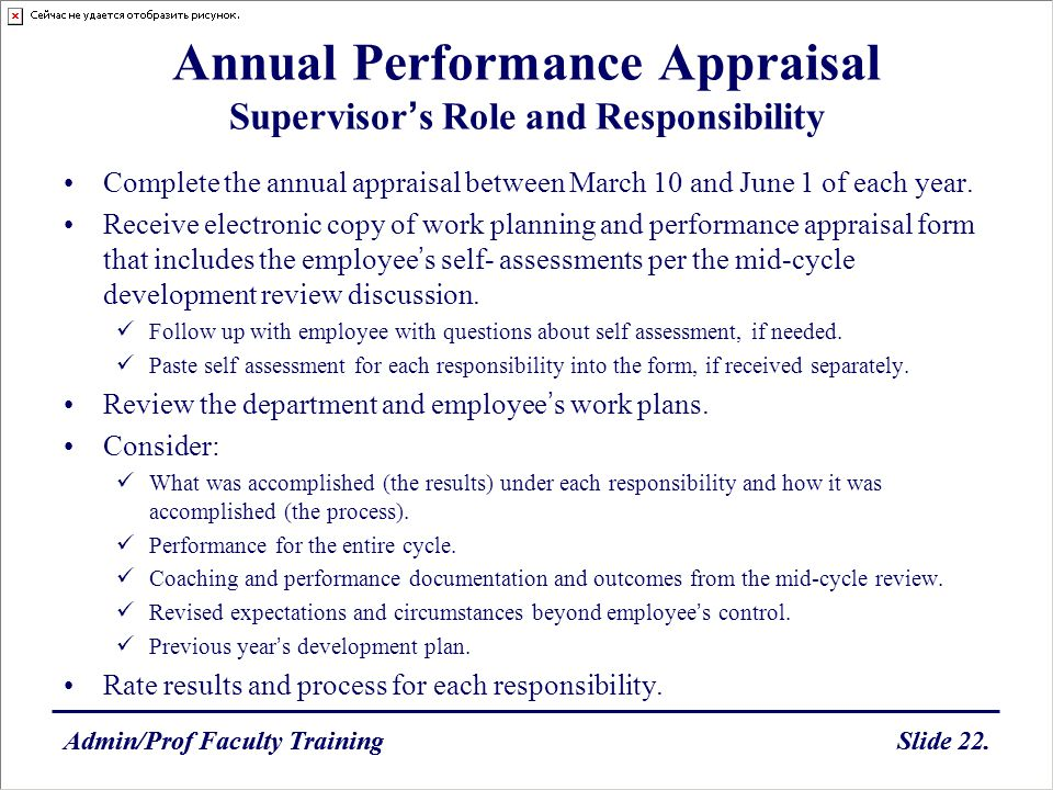 Annual Performance Appraisal Supervisor's Role and Responsibility