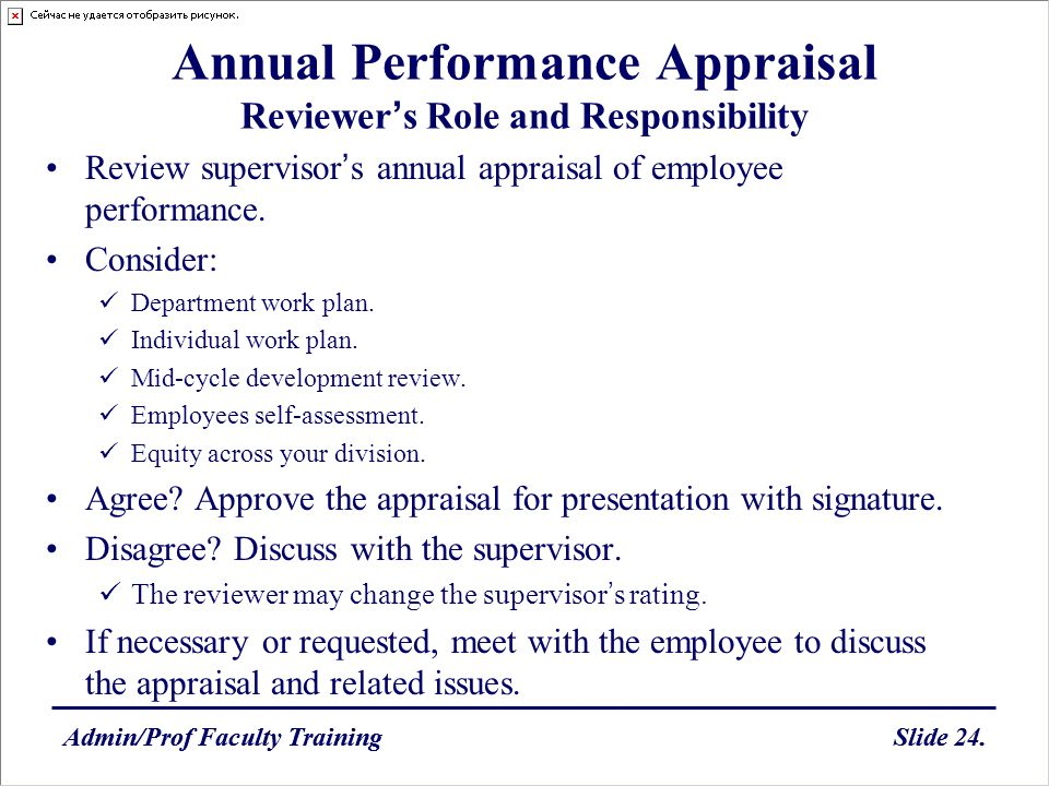 Annual Performance Appraisal Reviewer's Role and Responsibility