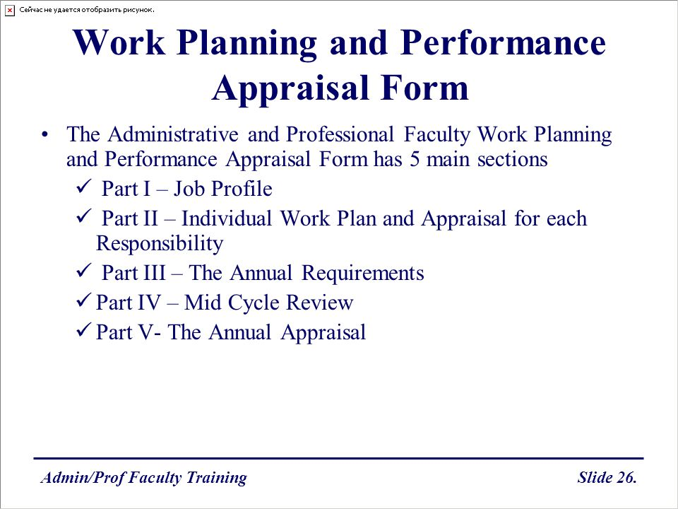 Work Planning and Performance Appraisal Form