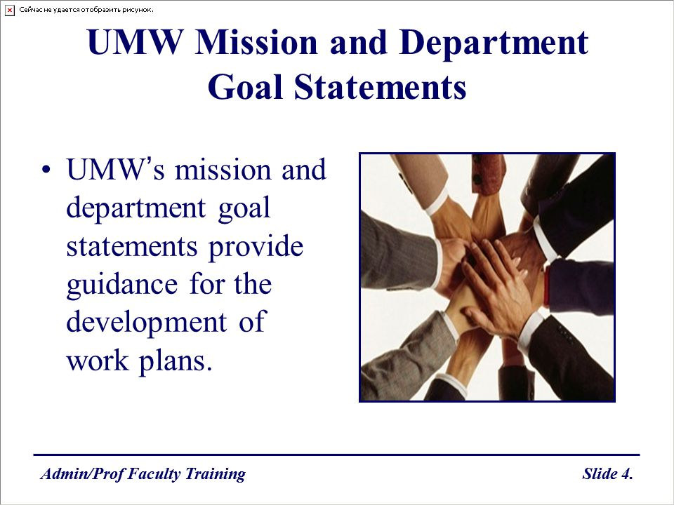 UMW Mission and Department Goal Statements
