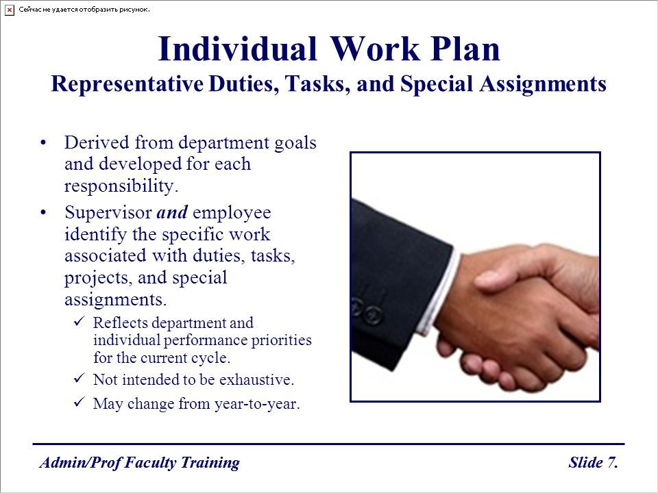 Individual Work Plan Representative Duties, Tasks, and Special Assignments