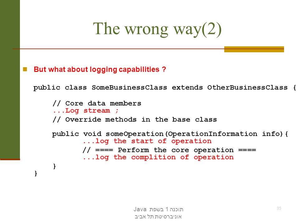 The wrong way(2) But what about logging capabilities
