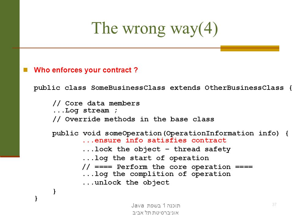 The wrong way(4) Who enforces your contract