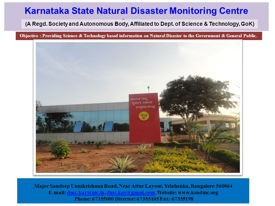 Karnataka State Natural Disaster Monitoring Centre Centre