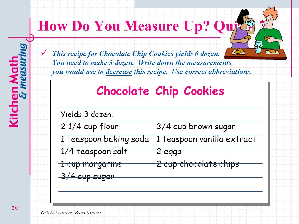 How Do You Measure Up Quiz # 7