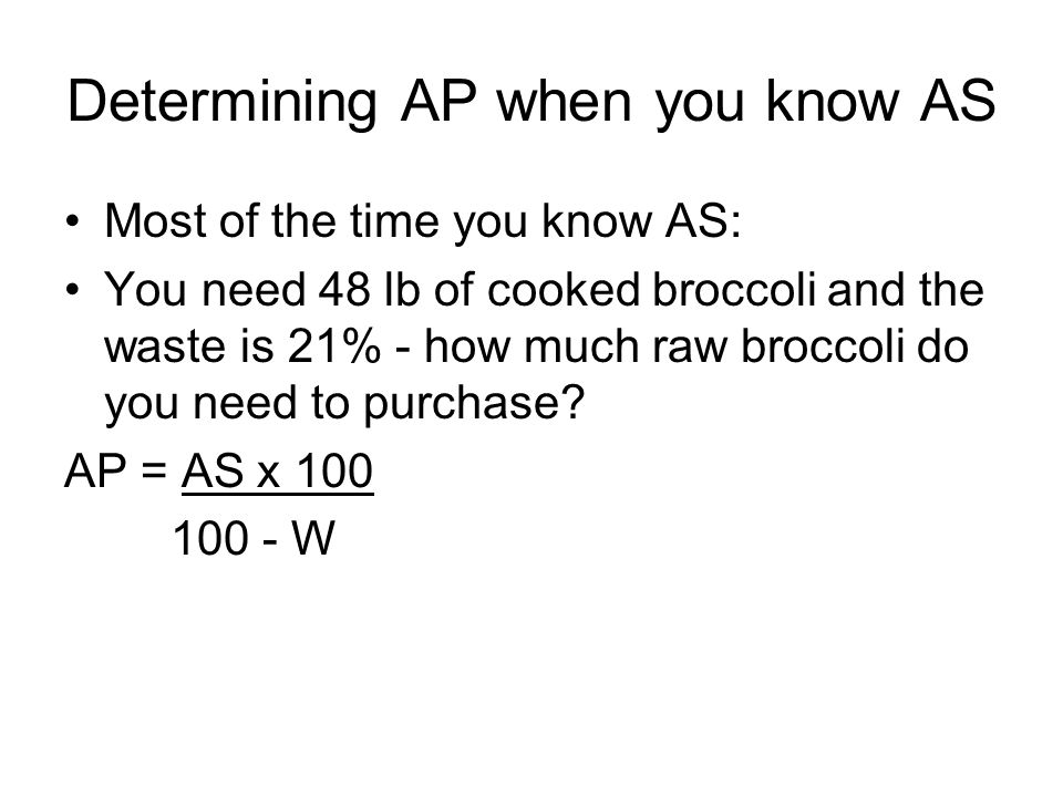 Determining AP when you know AS