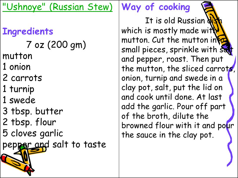 Ushnoye (Russian Stew)