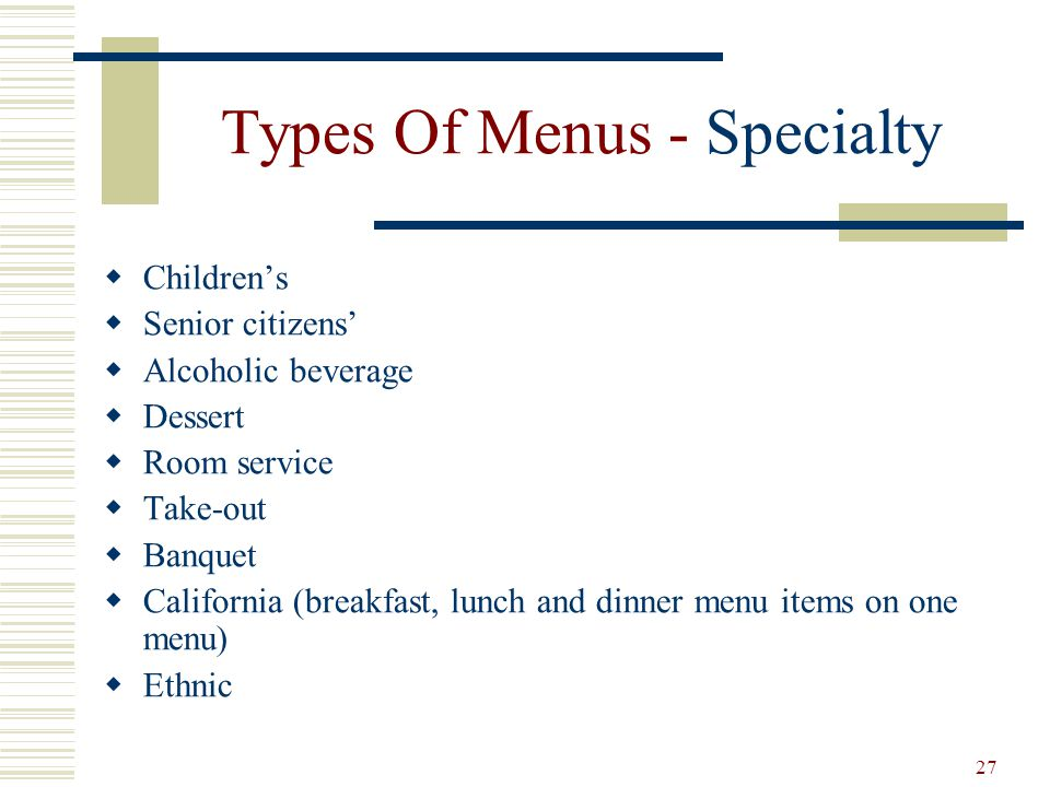 Types Of Menus - Specialty