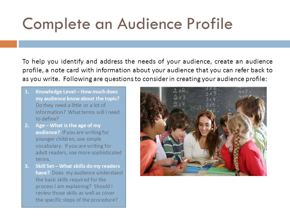 Complete an Audience Profile