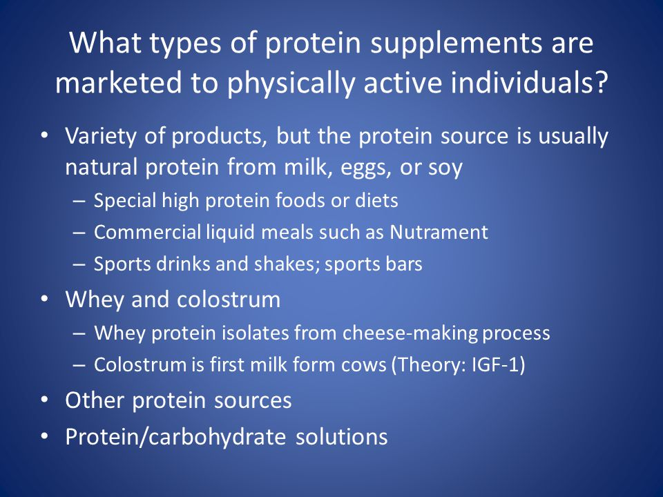 What types of protein supplements are marketed to physically active individuals