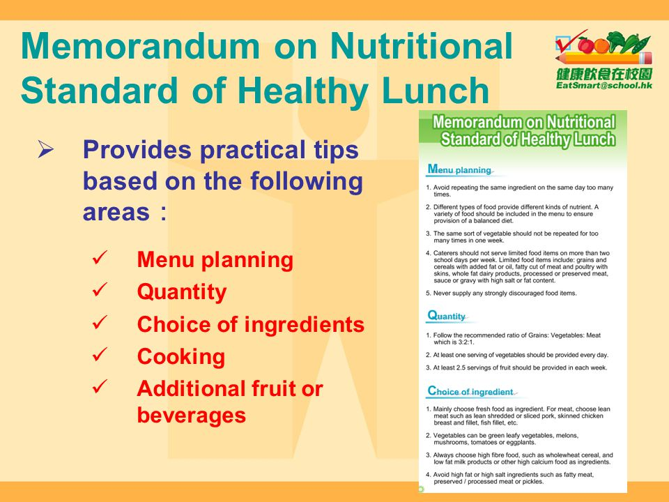Memorandum on Nutritional Standard of Healthy Lunch