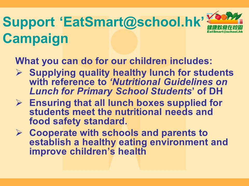 Support 'EatSmart@school.hk' Campaign