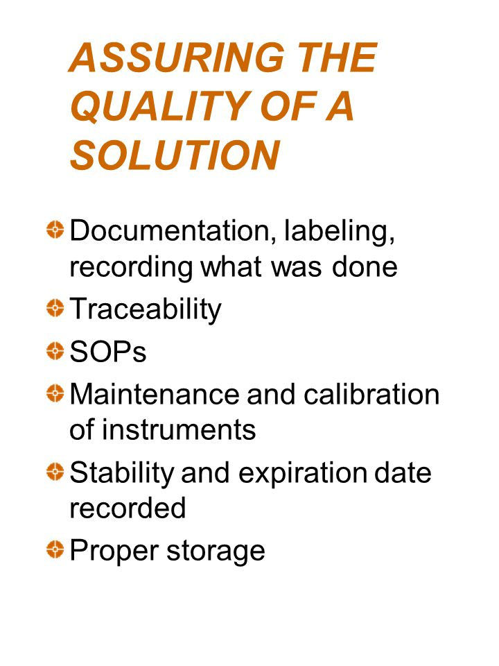 ASSURING THE QUALITY OF A SOLUTION