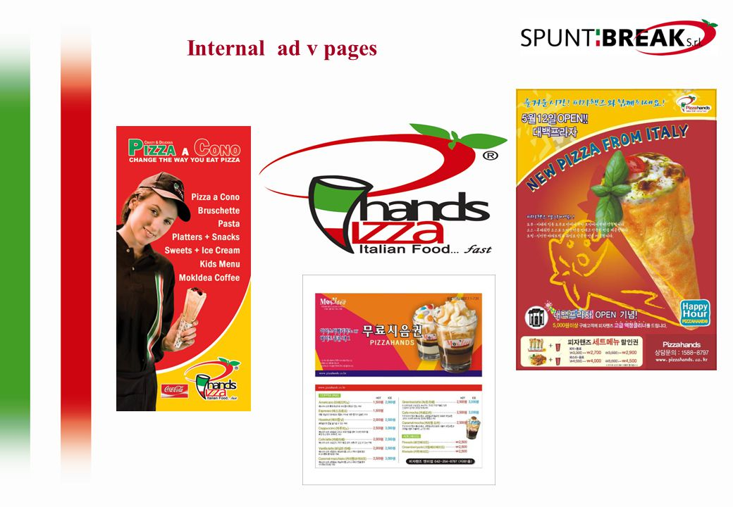 Internal ad v pages