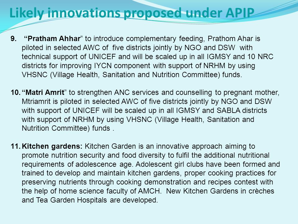 Likely innovations proposed under APIP