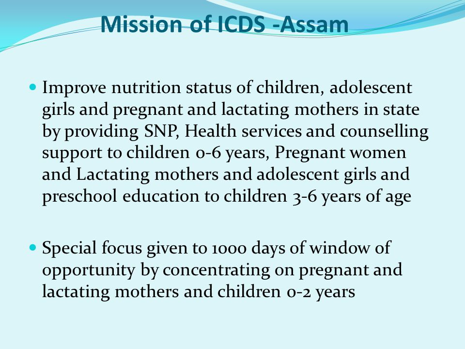 Mission of ICDS -Assam