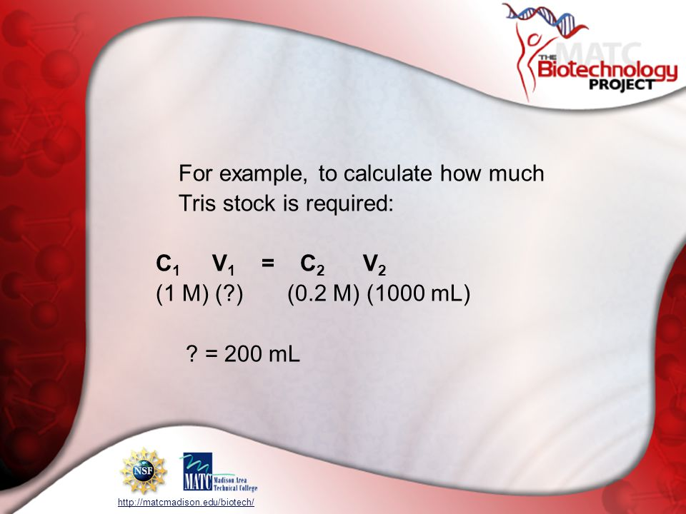 For example, to calculate how much