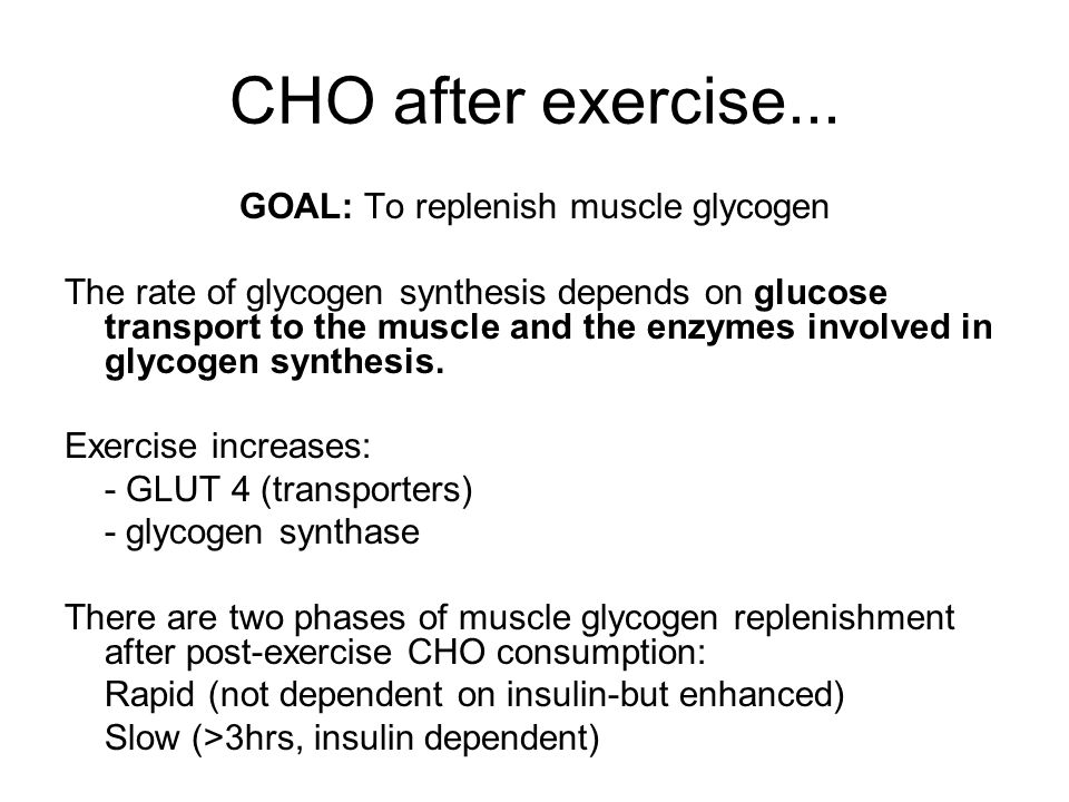 GOAL: To replenish muscle glycogen