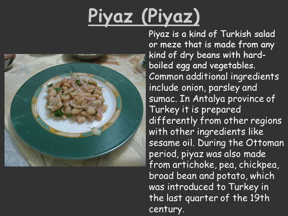 Piyaz (Piyaz)