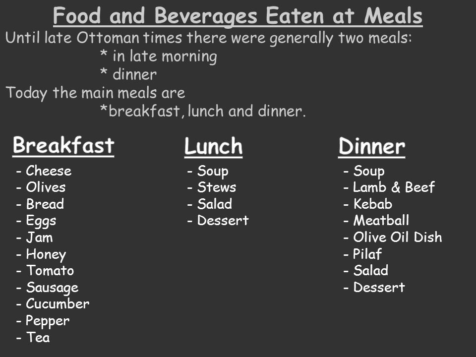 Food and Beverages Eaten at Meals