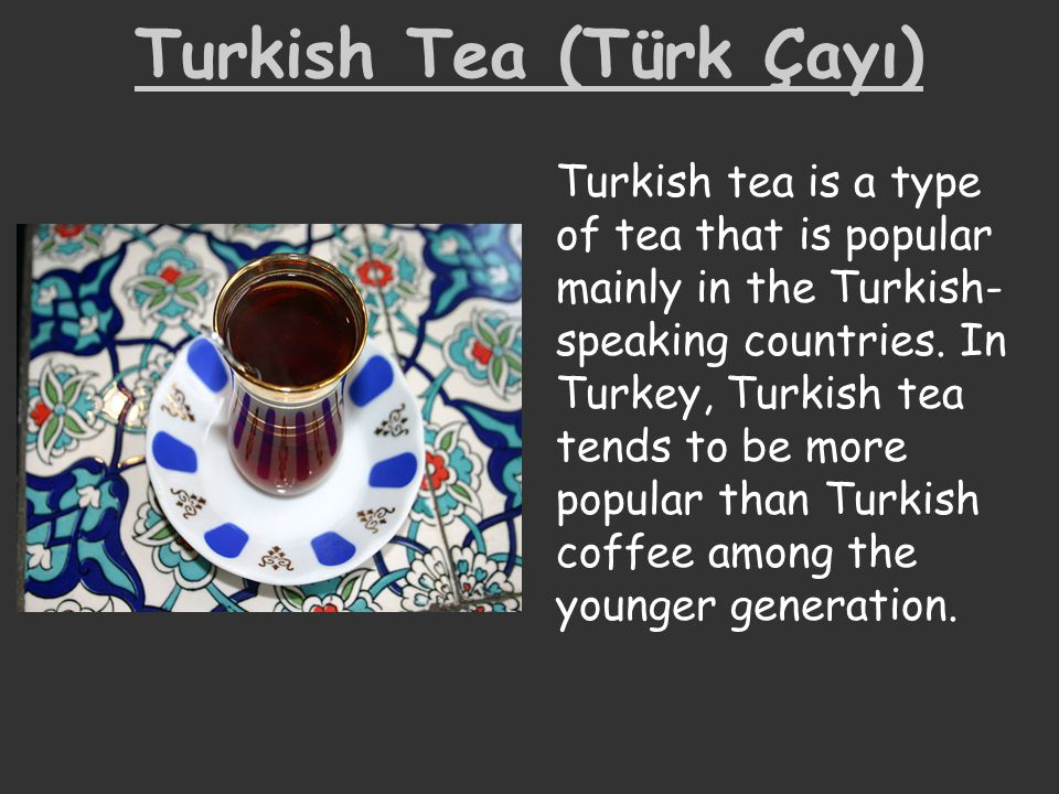 Turkish Tea (Türk Çayı)