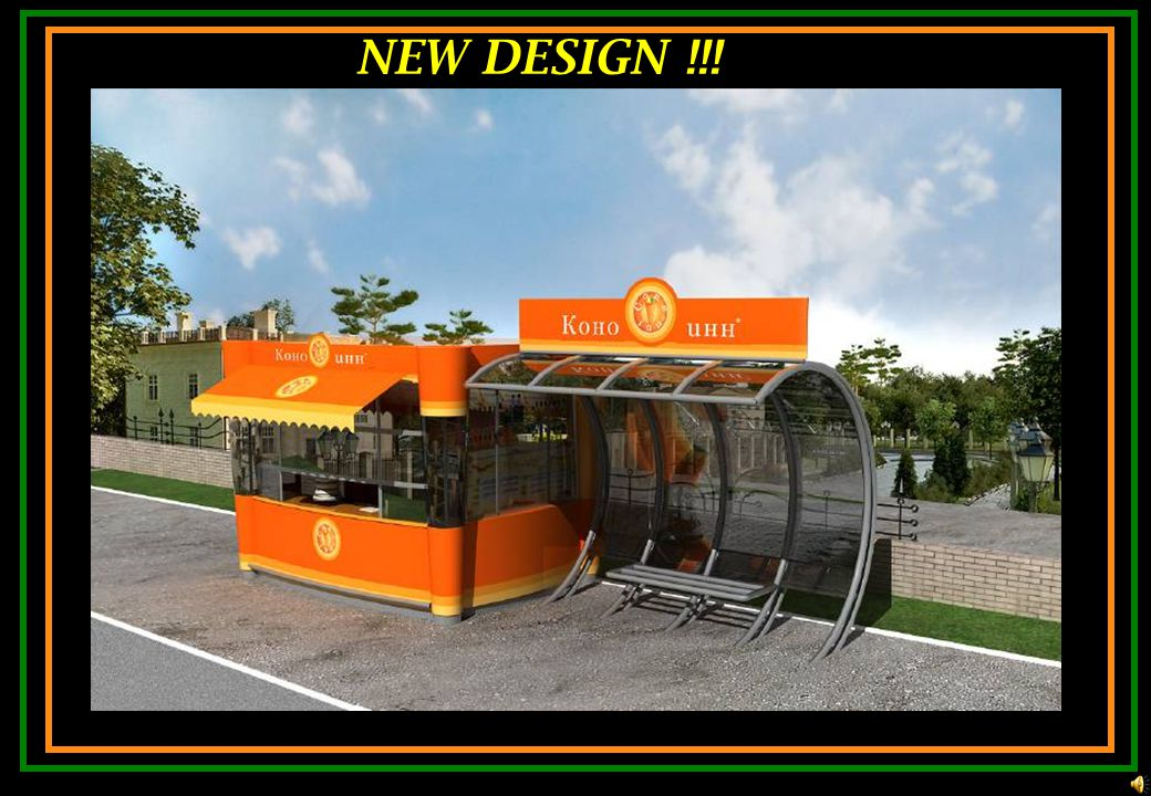 NEW DESIGN !!!