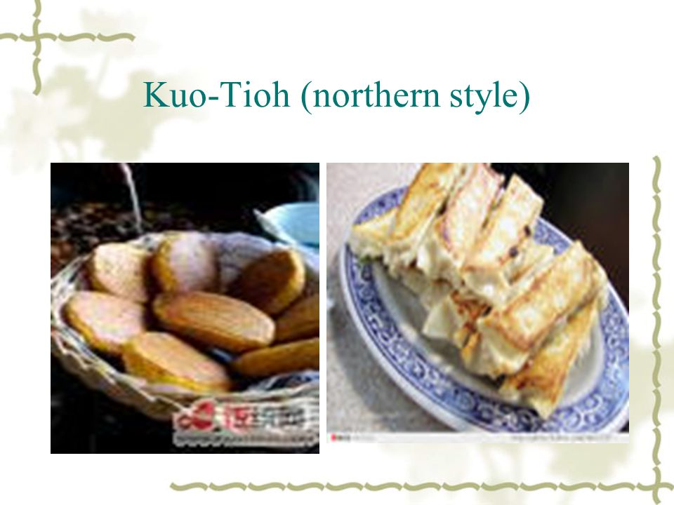 Kuo-Tioh (northern style)