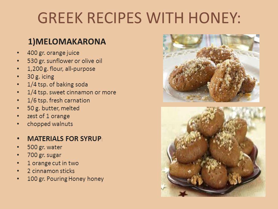 GREEK RECIPES WITH HONEY:
