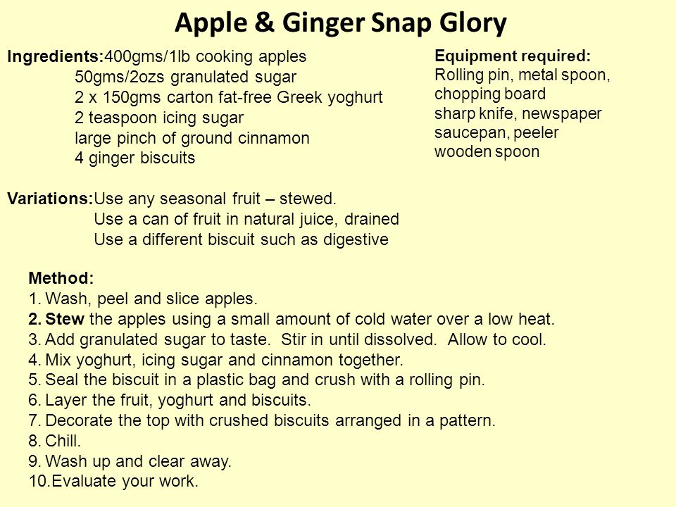 Apple & Ginger Snap Glory