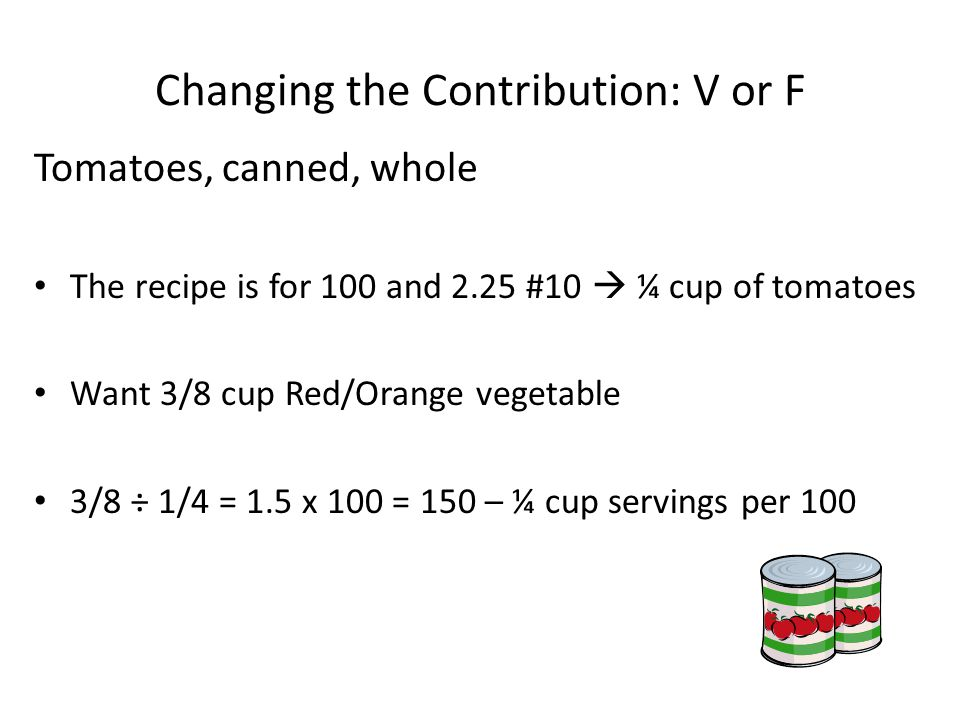 Changing the Contribution: V or F
