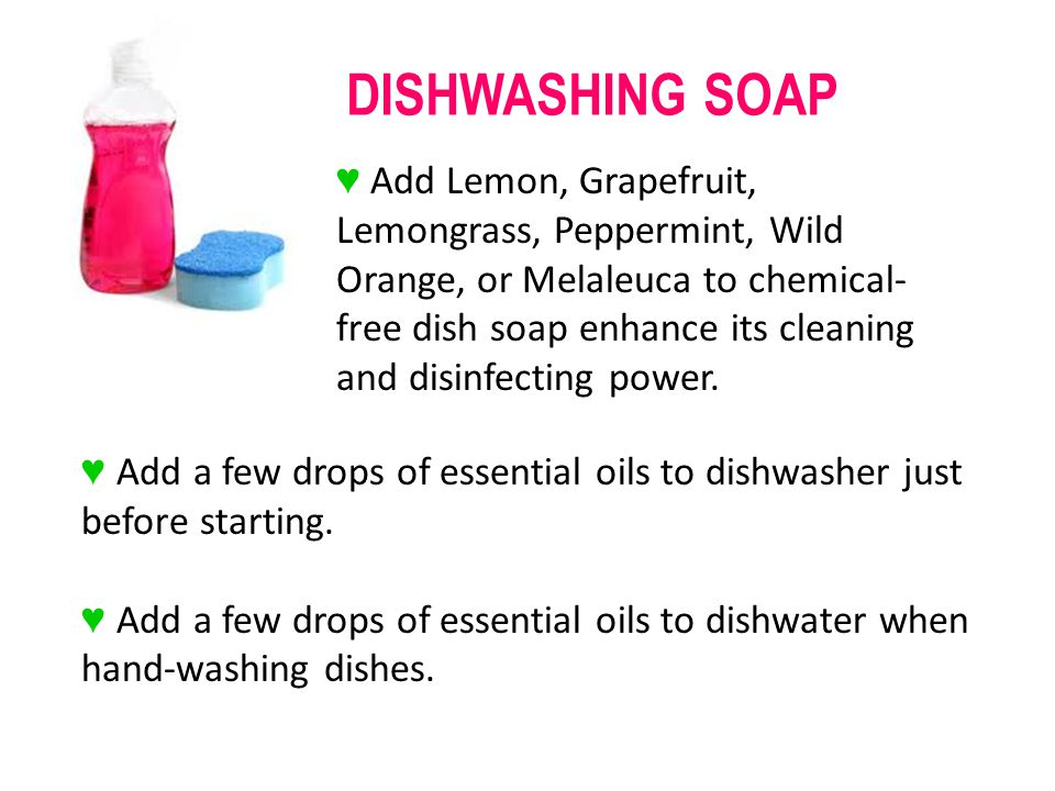 DISHWASHING SOAP