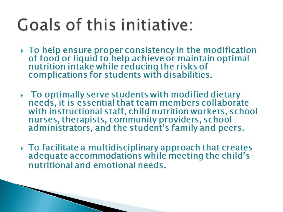 Goals of this initiative: