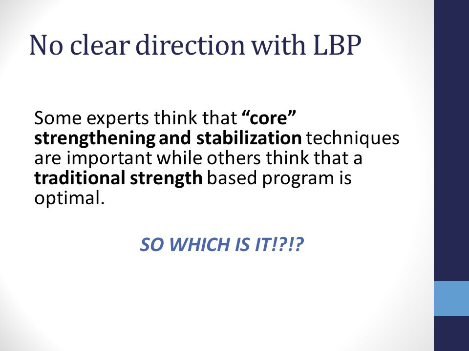 No clear direction with LBP
