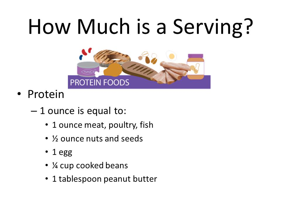 How Much is a Serving Protein 1 ounce is equal to: