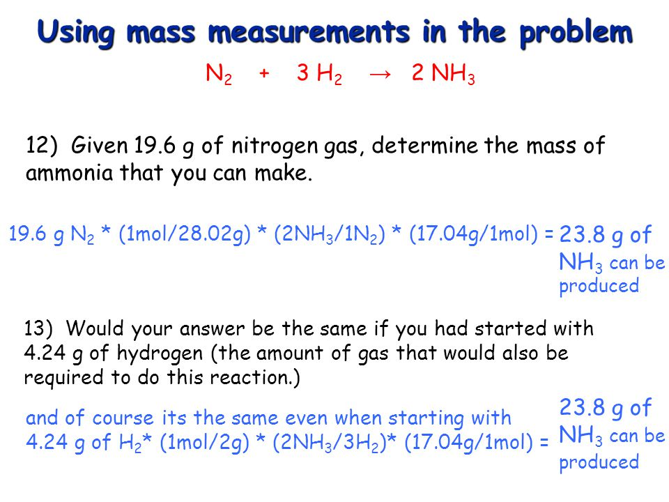 Using mass measurements in the problem