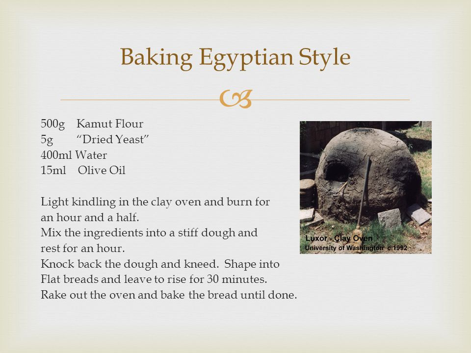 Baking Egyptian Style