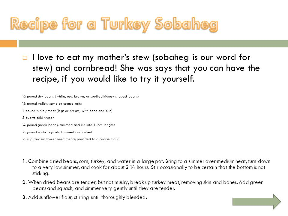 Recipe for a Turkey Sobaheg