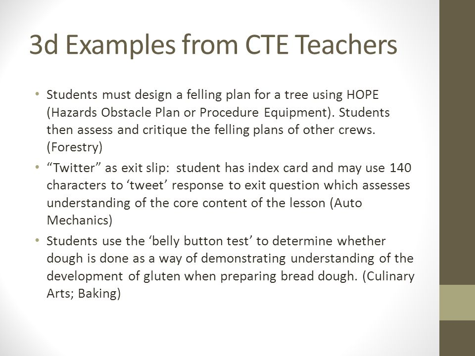 3d Examples from CTE Teachers
