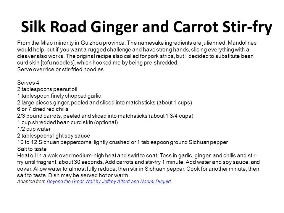 Silk Road Ginger and Carrot Stir-fry