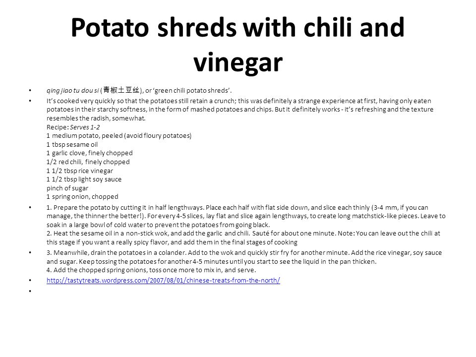 Potato shreds with chili and vinegar