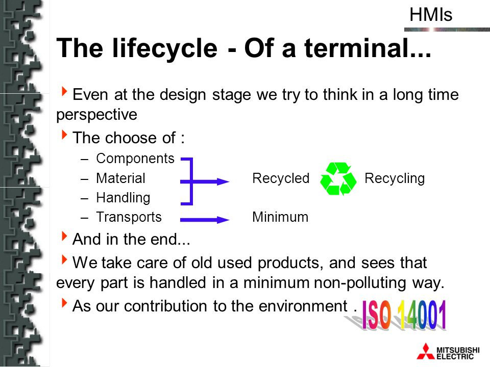 The lifecycle - Of a terminal...