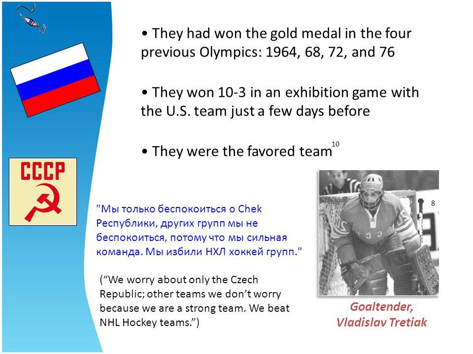 Goaltender, Vladislav Tretiak