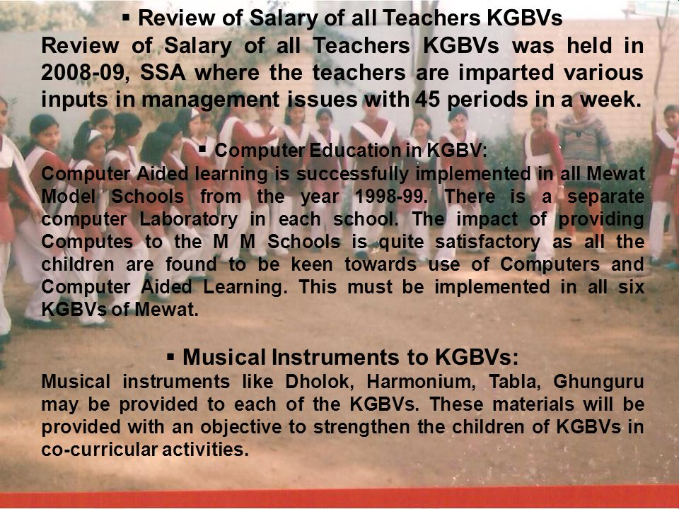 Review of Salary of all Teachers KGBVs